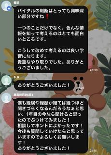 LINE_capture_616768189.008233.jpg
