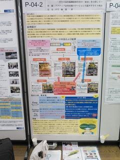 NCM_2040.JPG