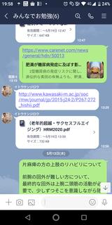 Screenshot_20200515-195825.png
