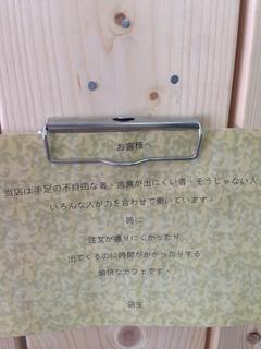 image-022e8.jpeg